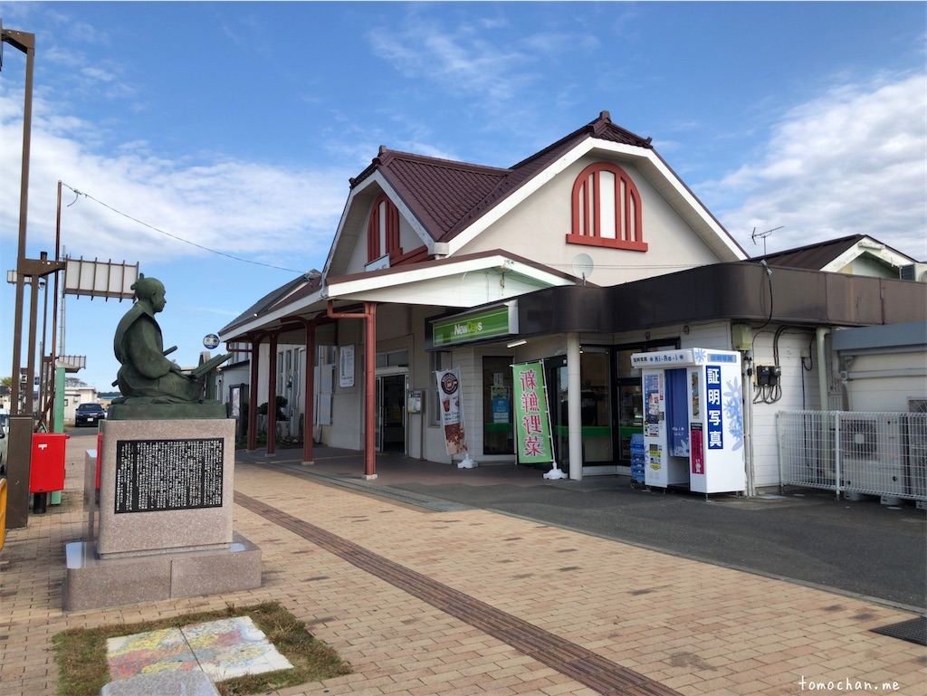 f:id:tomochan-me:20201102123039j:image