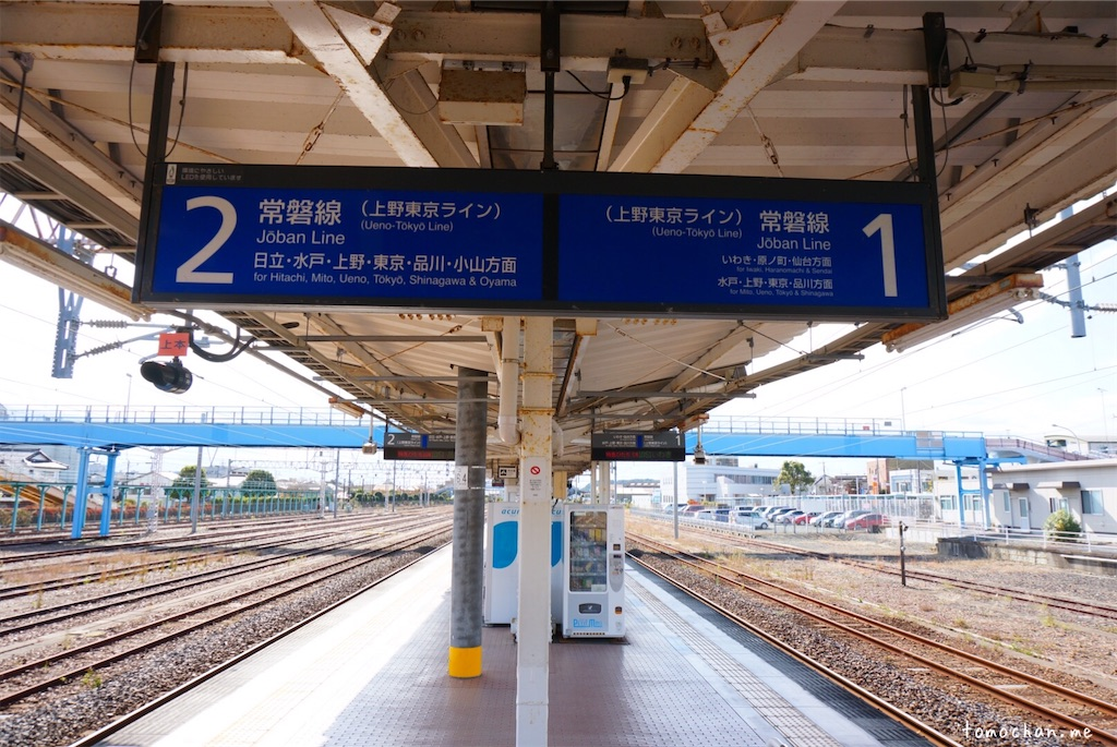 f:id:tomochan-me:20201102123047j:image