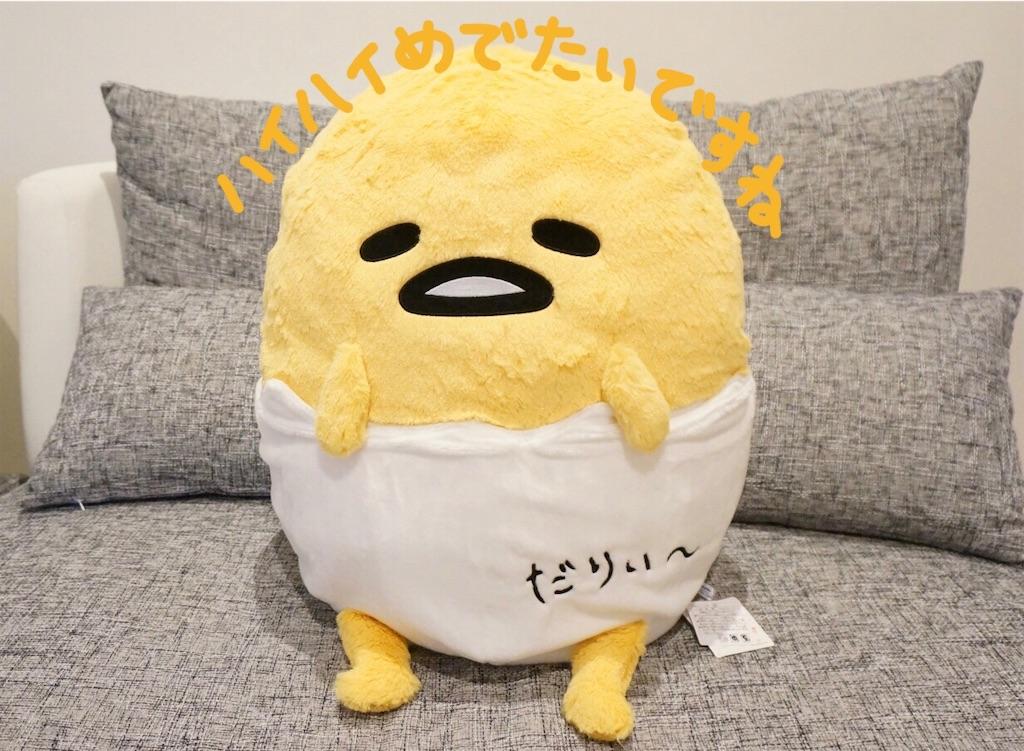 f:id:tomochan-me:20201105154025j:image