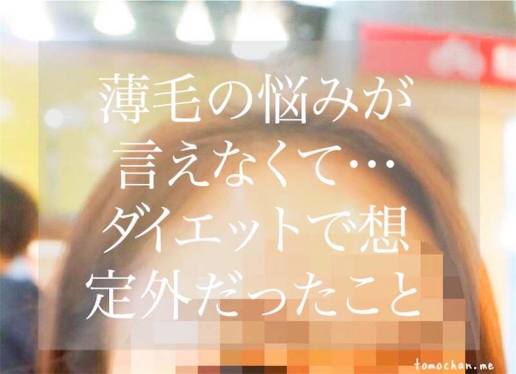 f:id:tomochan-me:20201110183908j:image