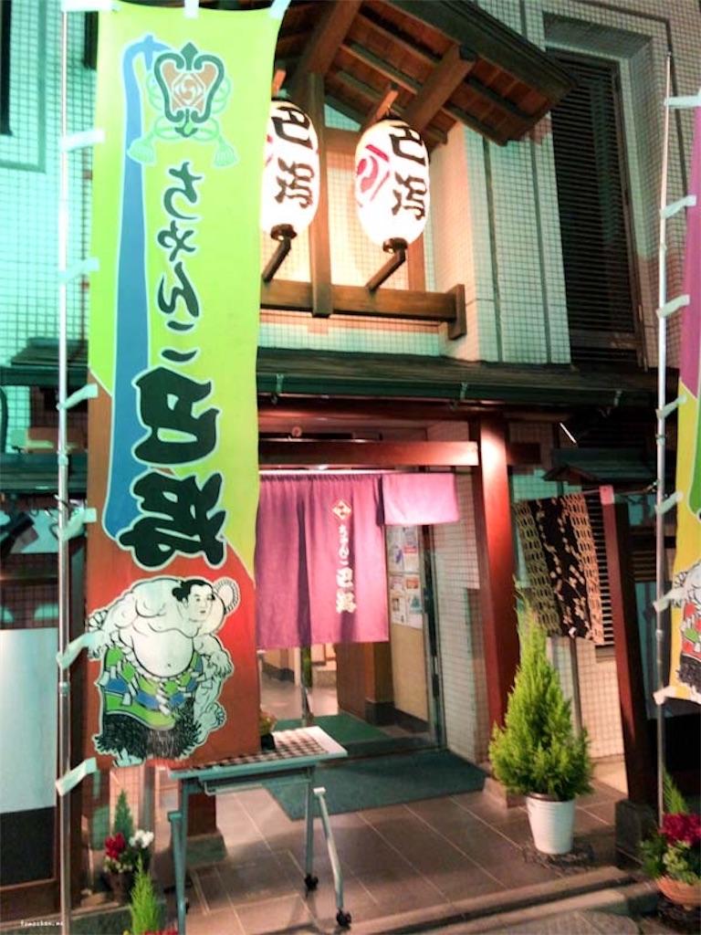 f:id:tomochan-me:20201124164738j:image