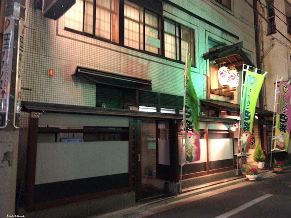 f:id:tomochan-me:20201124164743j:image