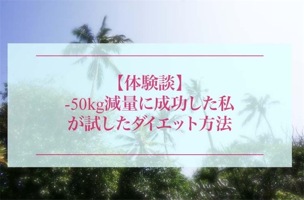 f:id:tomochan-me:20201201175858j:image
