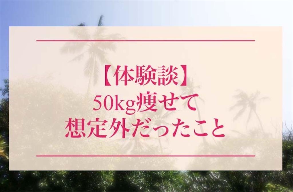 f:id:tomochan-me:20201203190609j:image