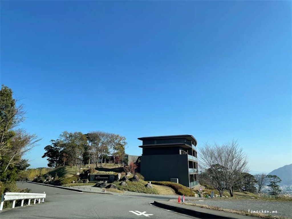 f:id:tomochan-me:20201211172718j:image