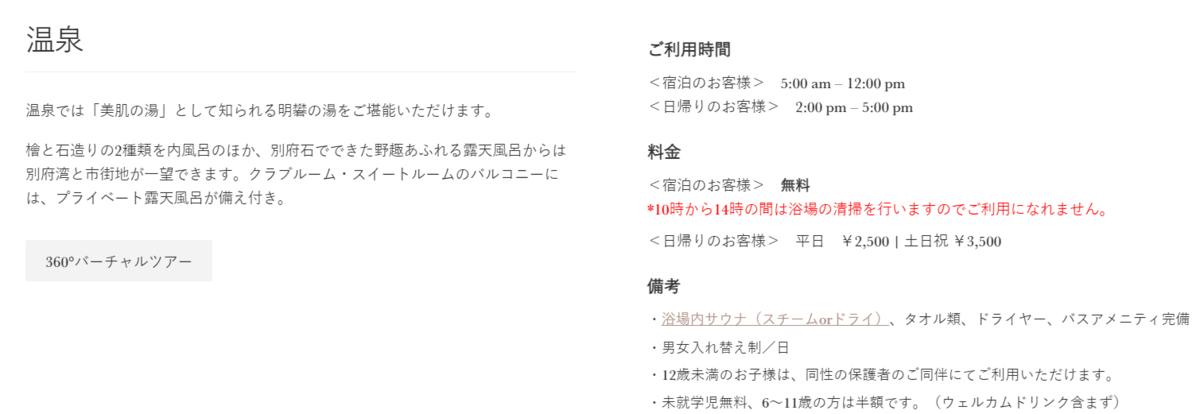 f:id:tomochan-me:20201213184439p:plain