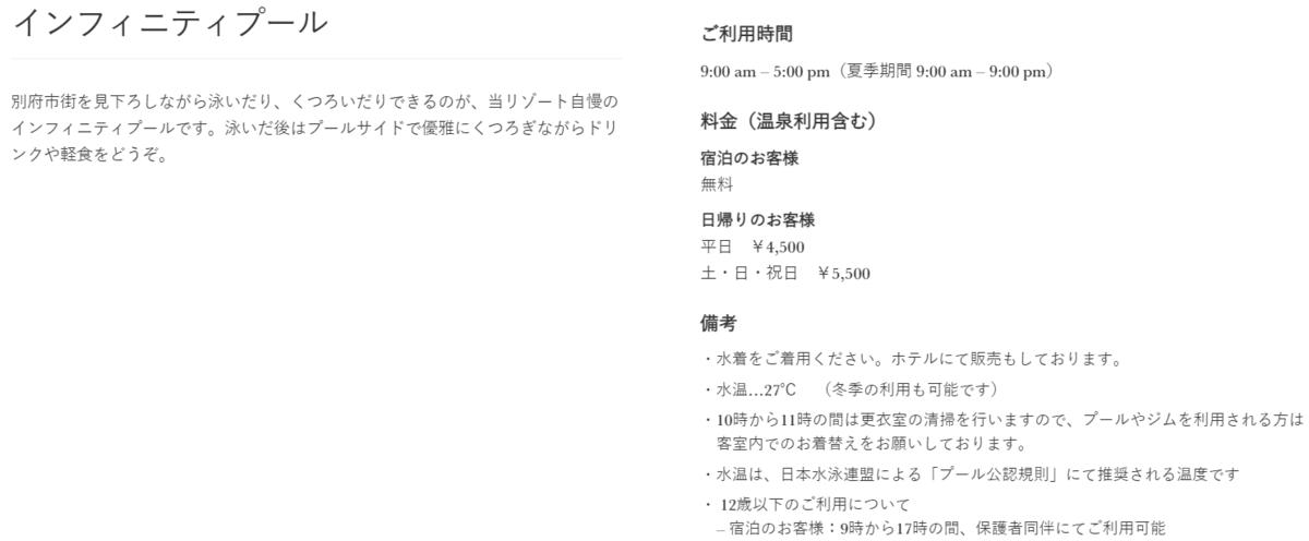 f:id:tomochan-me:20201213185732p:plain