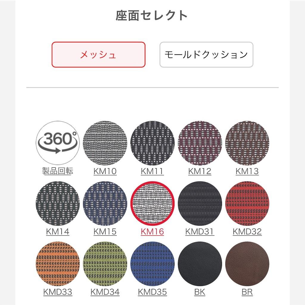 f:id:tomochan-me:20210103213041j:plain