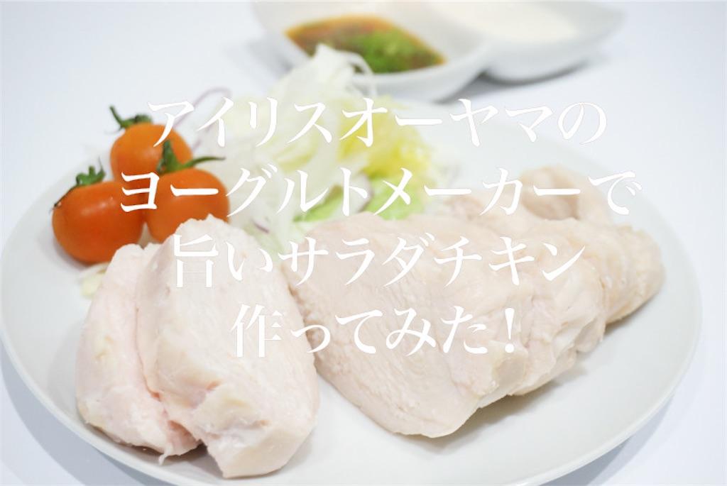 f:id:tomochan-me:20210107221546j:image