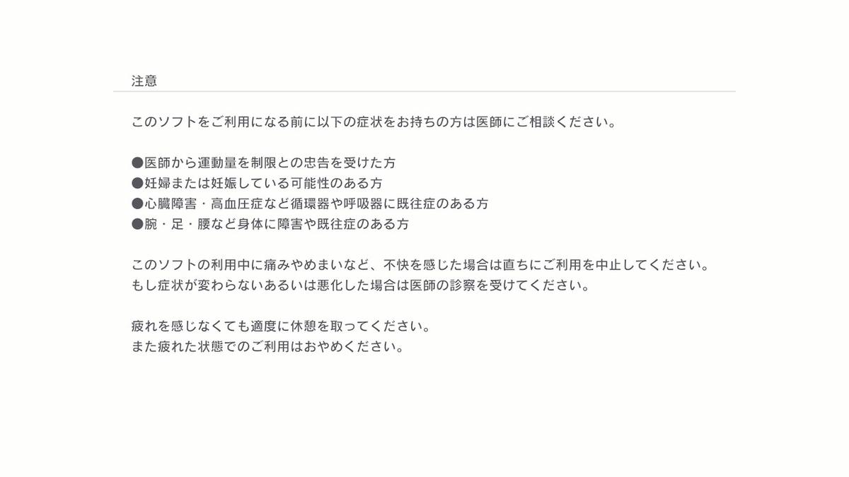 f:id:tomochan-me:20210117163357j:plain