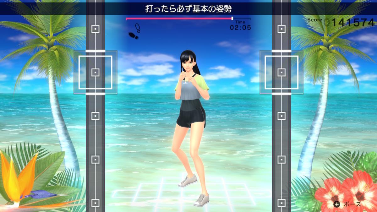 f:id:tomochan-me:20210117233954p:plain