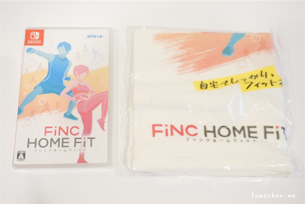 f:id:tomochan-me:20210121160555j:plain