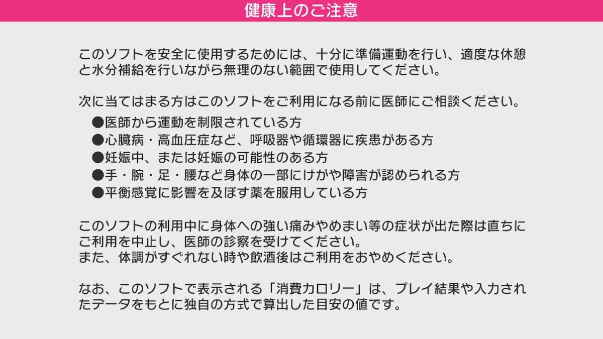 f:id:tomochan-me:20210121165706p:plain