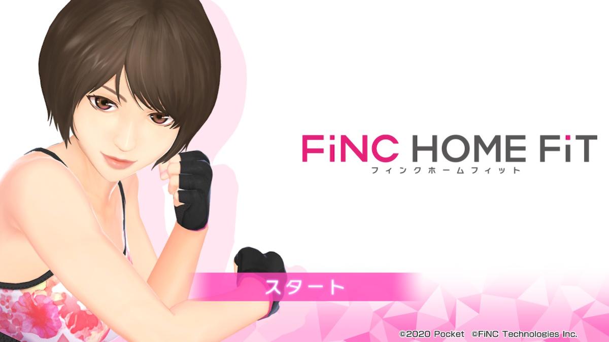 f:id:tomochan-me:20210121165828p:plain