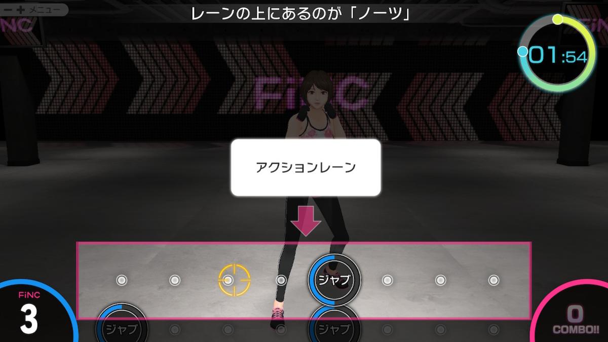 f:id:tomochan-me:20210121170711p:plain