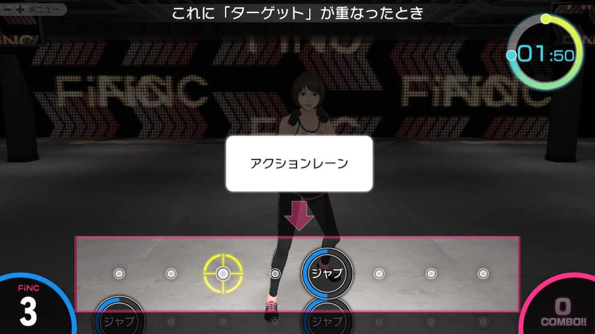 f:id:tomochan-me:20210121170732p:plain