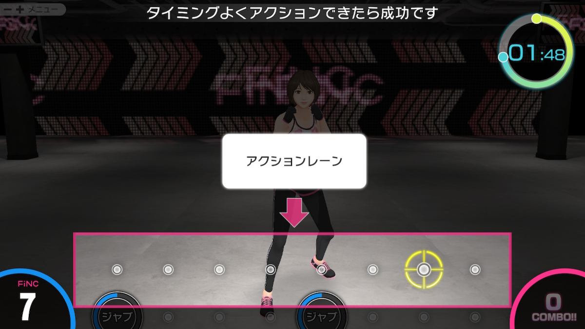 f:id:tomochan-me:20210121170752p:plain