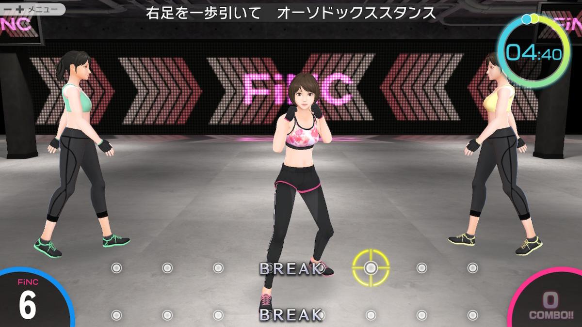 f:id:tomochan-me:20210121181829p:plain