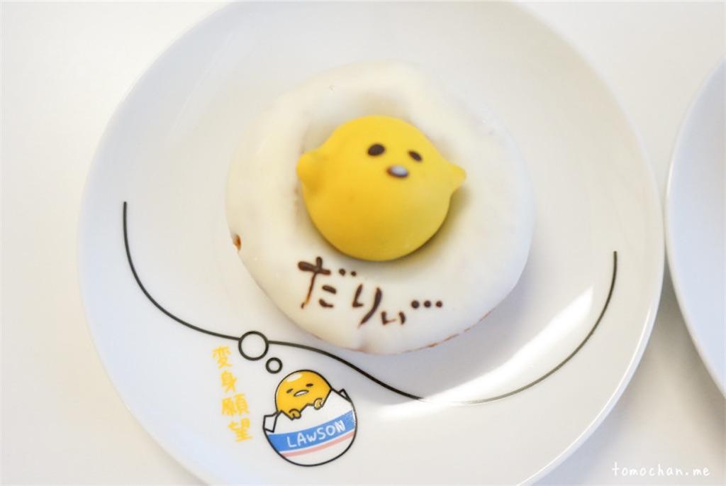 f:id:tomochan-me:20210122164734j:plain