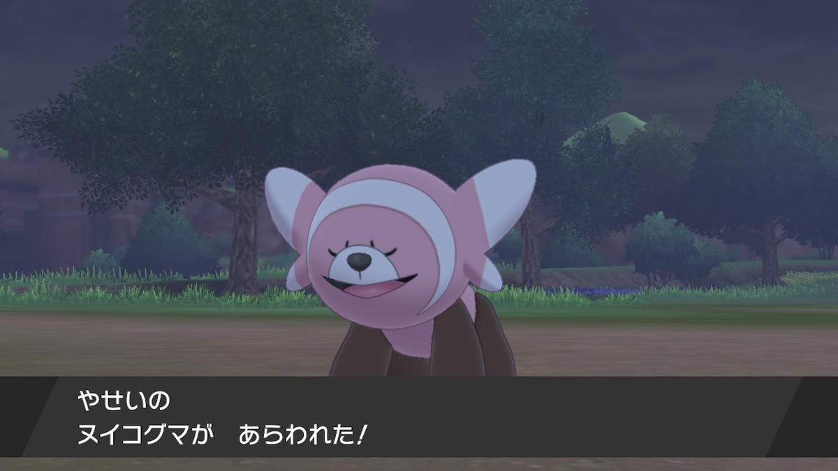f:id:tomochan-me:20210122173401p:plain