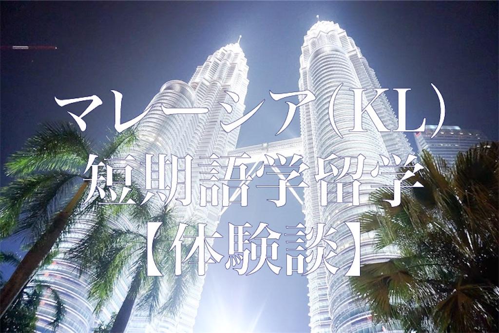 f:id:tomochan-me:20210125181931j:image