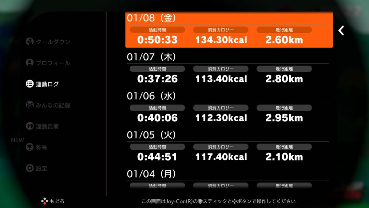 f:id:tomochan-me:20210127002132p:plain