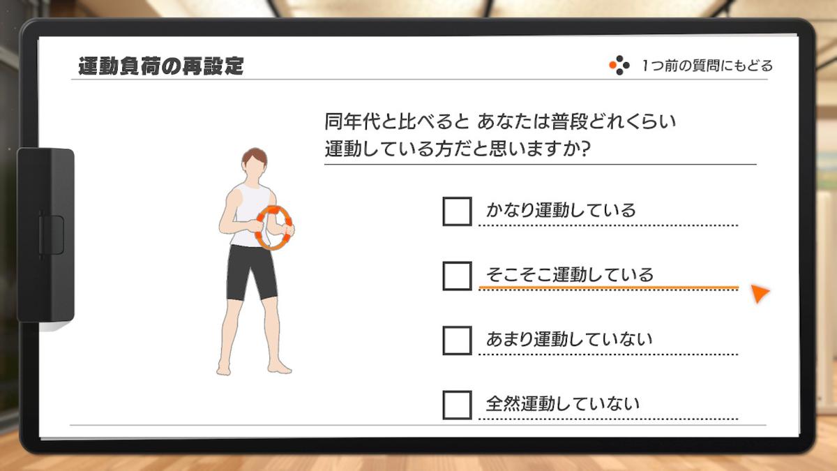 f:id:tomochan-me:20210127003023p:plain