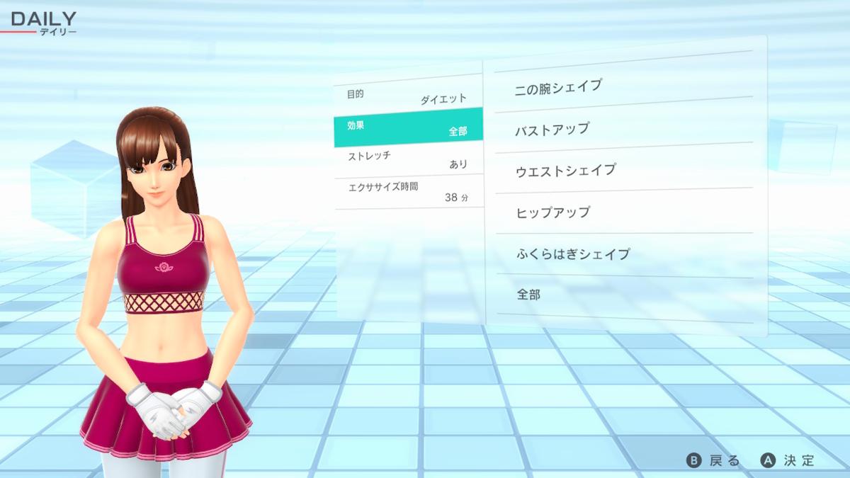 f:id:tomochan-me:20210127003201p:plain