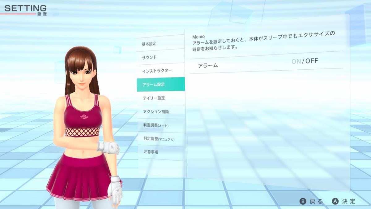 f:id:tomochan-me:20210127003404p:plain