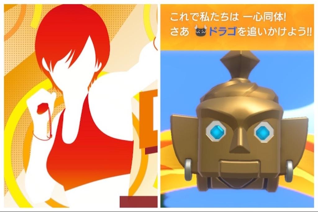 f:id:tomochan-me:20210127012005j:image