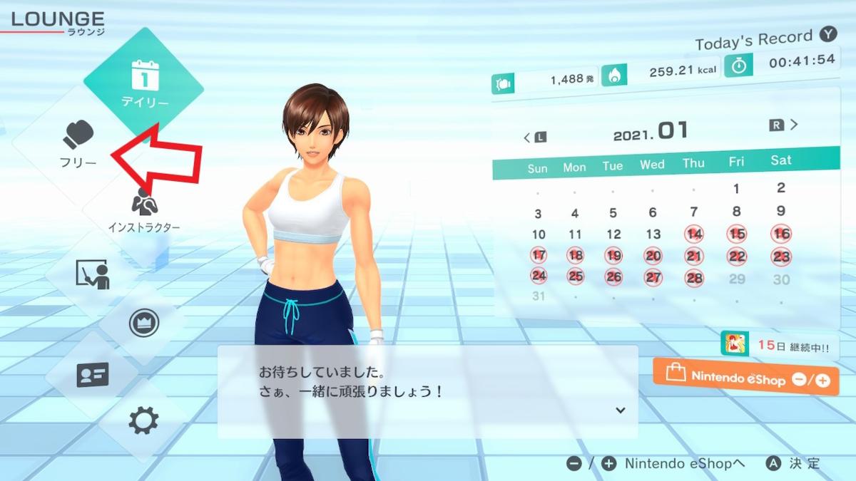f:id:tomochan-me:20210128195612p:plain