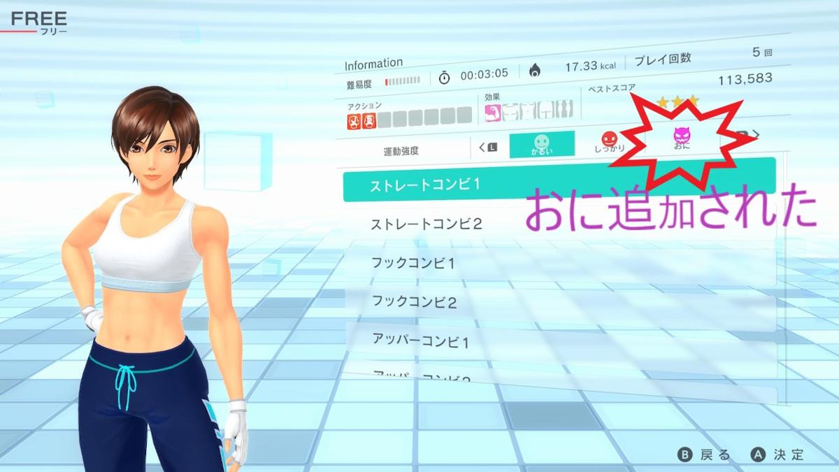 f:id:tomochan-me:20210128200704p:plain
