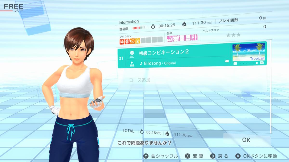f:id:tomochan-me:20210128211236p:plain