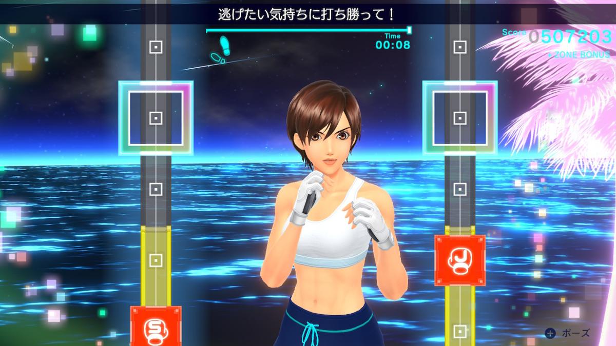 f:id:tomochan-me:20210128212954p:plain