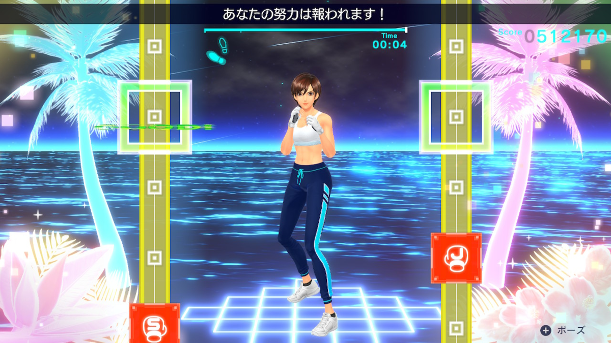 f:id:tomochan-me:20210128213137p:plain
