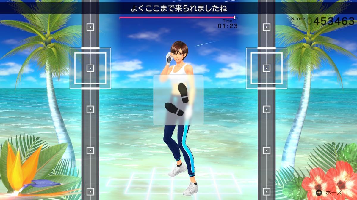 f:id:tomochan-me:20210128213257p:plain