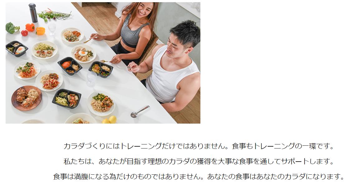 f:id:tomochan-me:20210129211231p:plain