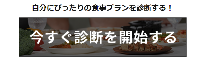f:id:tomochan-me:20210129231552p:plain