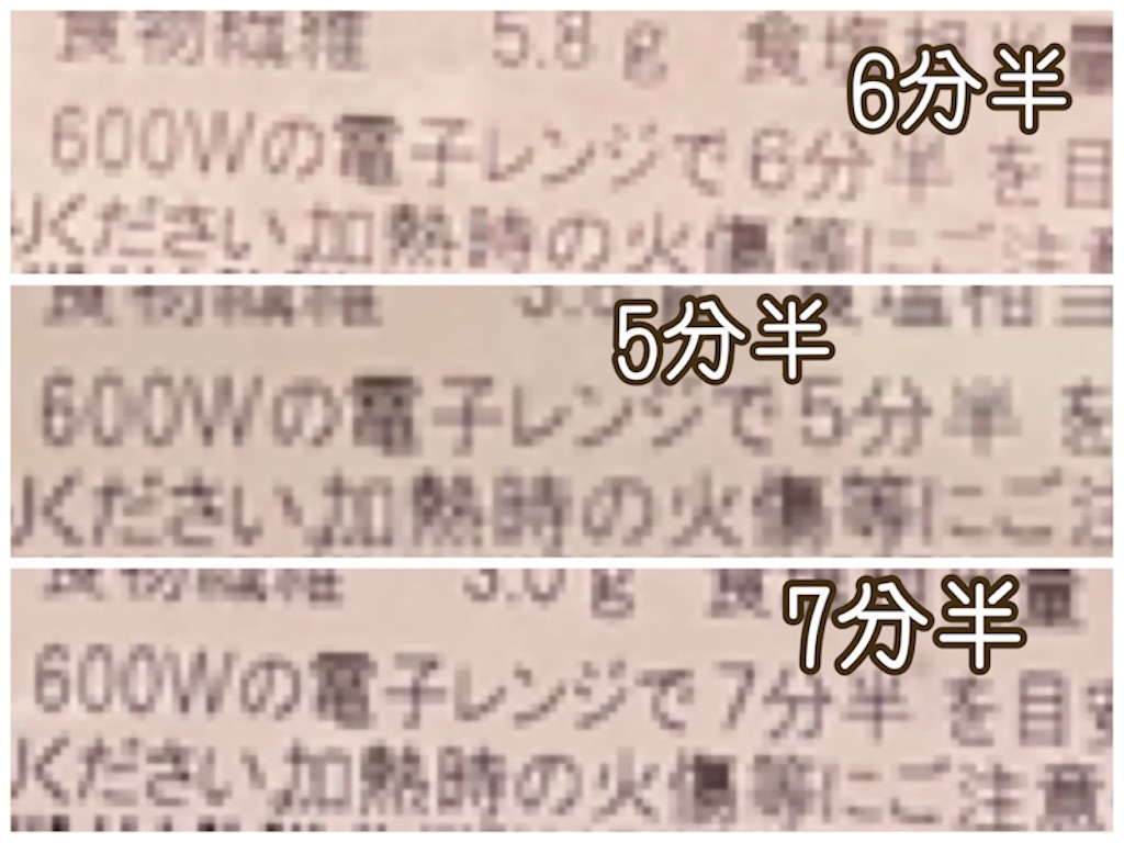 f:id:tomochan-me:20210131164911j:plain