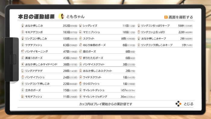 f:id:tomochan-me:20210207230203p:plain