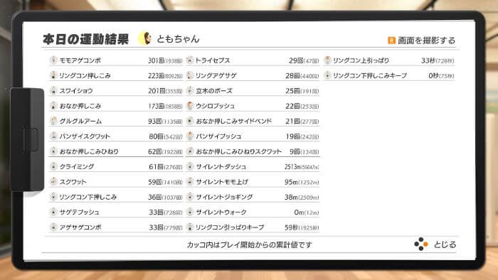 f:id:tomochan-me:20210207231703p:plain