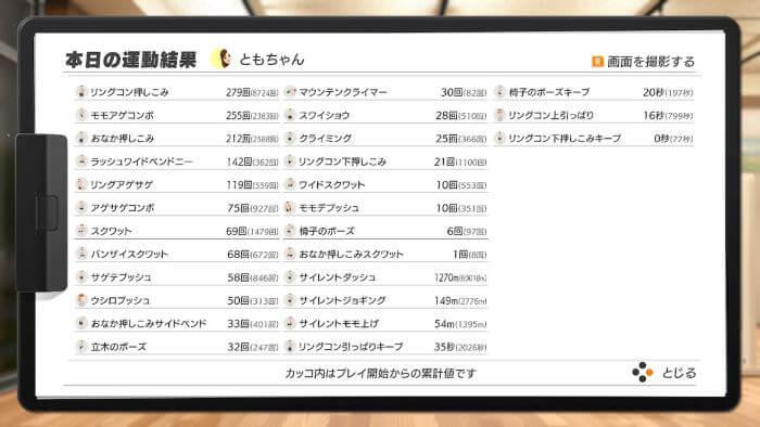f:id:tomochan-me:20210207232026p:plain
