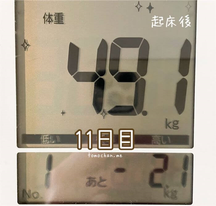 f:id:tomochan-me:20210207232757p:plain