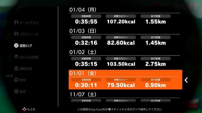 f:id:tomochan-me:20210207232835p:plain