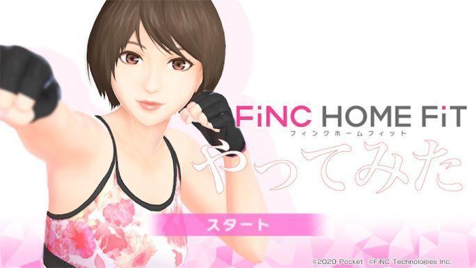 f:id:tomochan-me:20210209202848j:plain