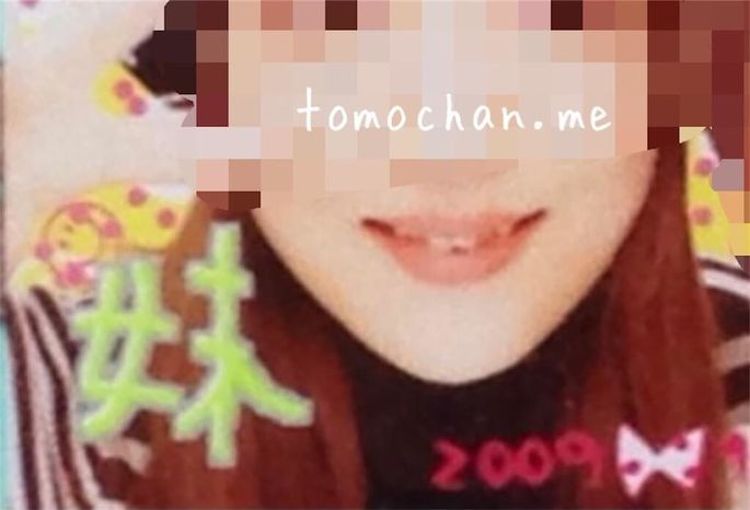 f:id:tomochan-me:20210209233910j:plain