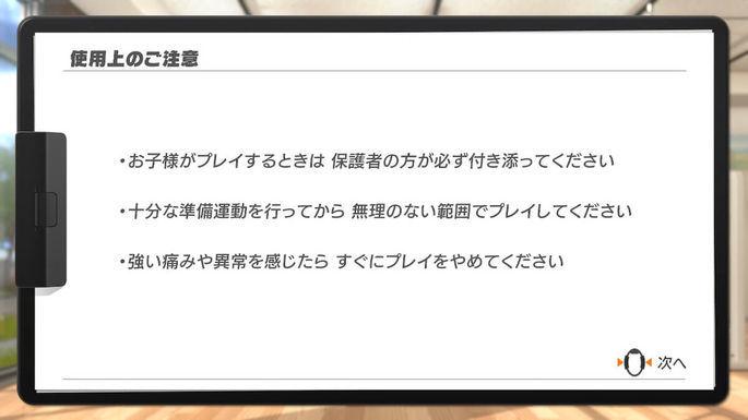 f:id:tomochan-me:20210210002534j:plain