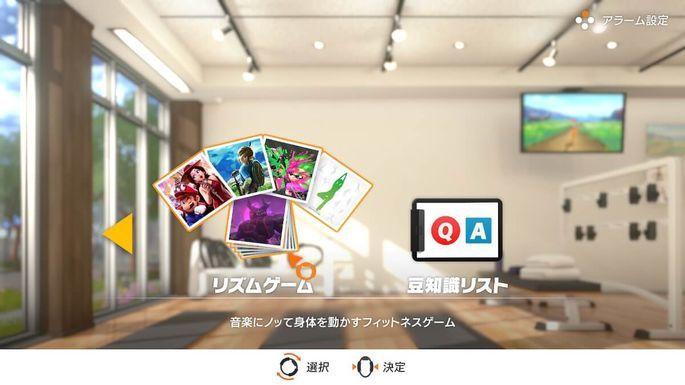 f:id:tomochan-me:20210210002618j:plain