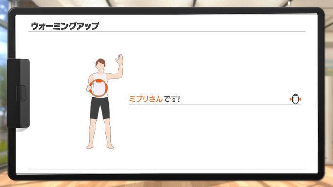 f:id:tomochan-me:20210210003027j:plain