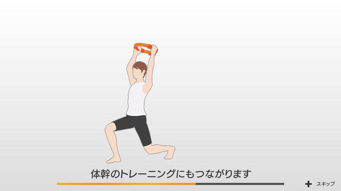 f:id:tomochan-me:20210210003038j:plain